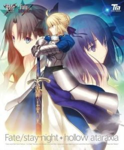 「Fate/stay night+hollow ataraxia 復刻版」のビジュアル